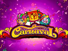 Карнавал в онлайн казино