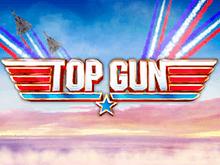 Новые автоматы Лучший Стрелок от Korona Casino
